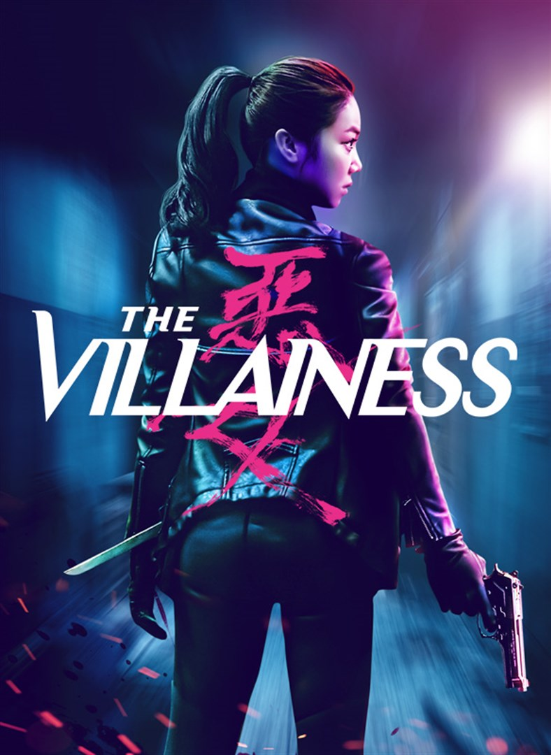 Buy The Villainess - Microsoft Store