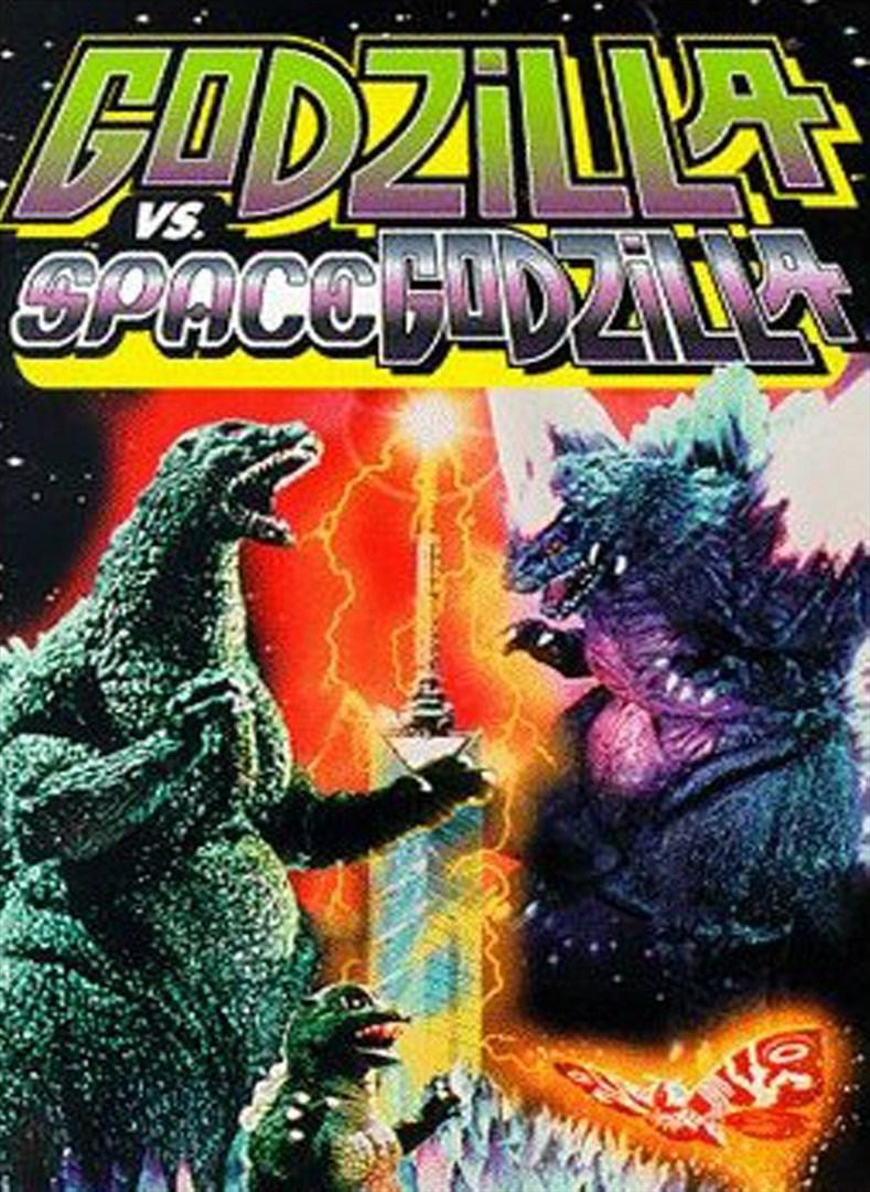 Buy Godzilla Vs. Spacegodzilla - Microsoft Store
