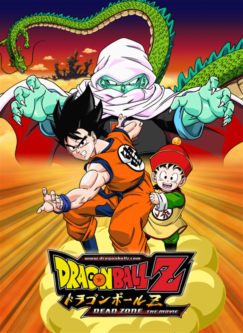 Buy Dragon Ball Z Movie 1 Dead Zone Microsoft Store En Au Frieza stomps garlic , and garlic being immortal only prolongs the ineitable. buy dragon ball z movie 1 dead zone