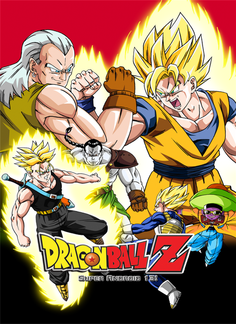 Buy Dragon Ball Z Movie 7 Super Android 13 Microsoft Store En Au