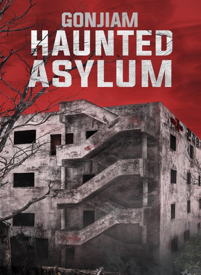 Buy Gonjiam: Haunted Asylum - Microsoft Store