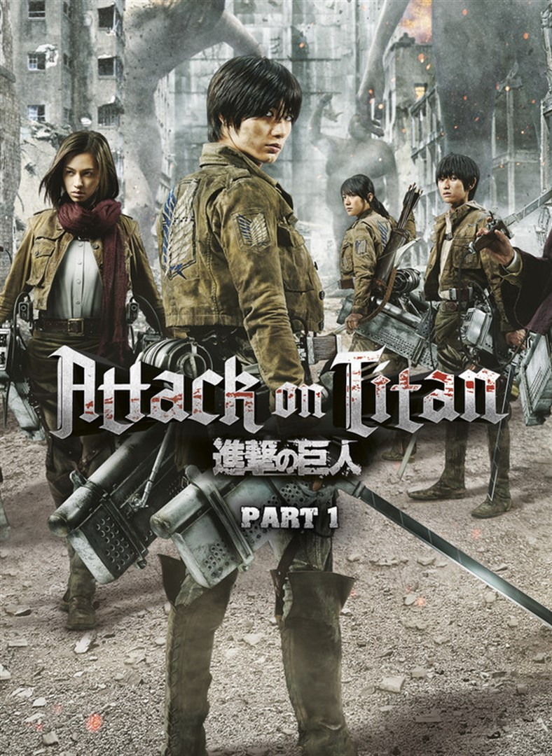 Attack on Titan Part 1 (2015) 720p + 1080p UNRATED BluRay ...