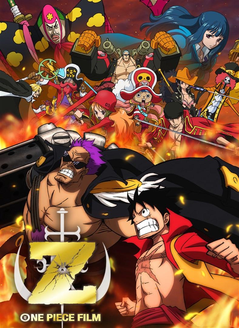 Buy One Piece Film: Z - Microsoft Store en-AU