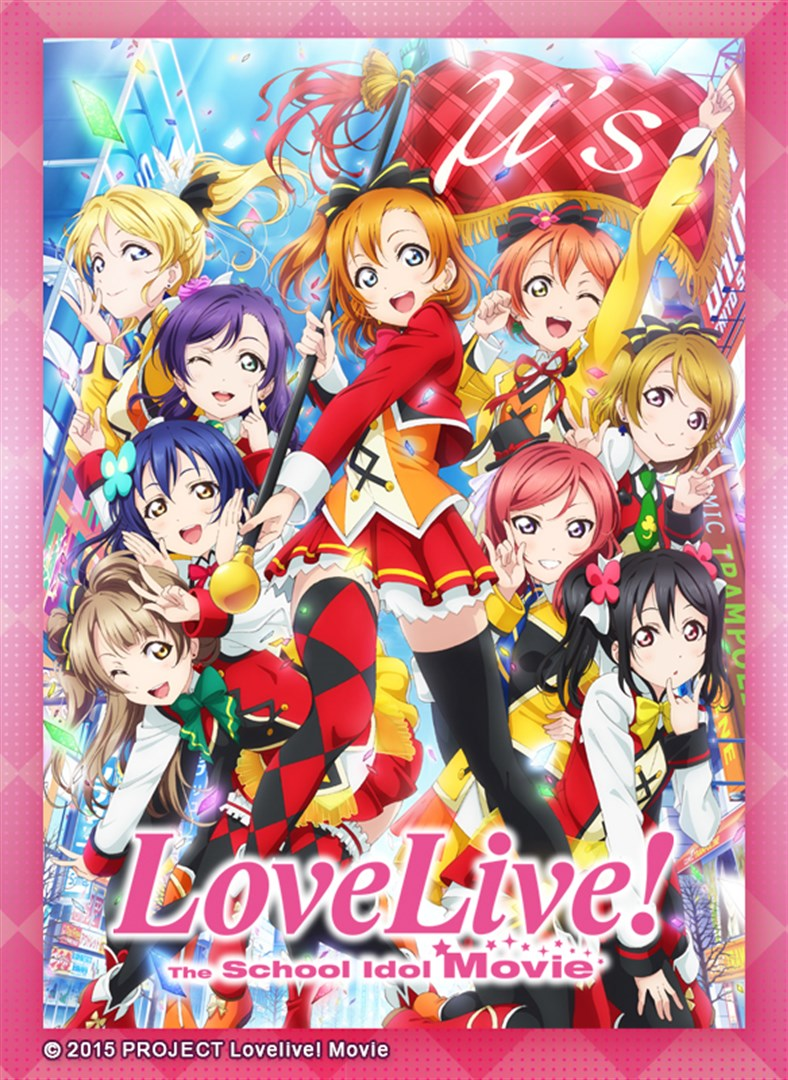 The school idol movie english dubbed version microsoft store