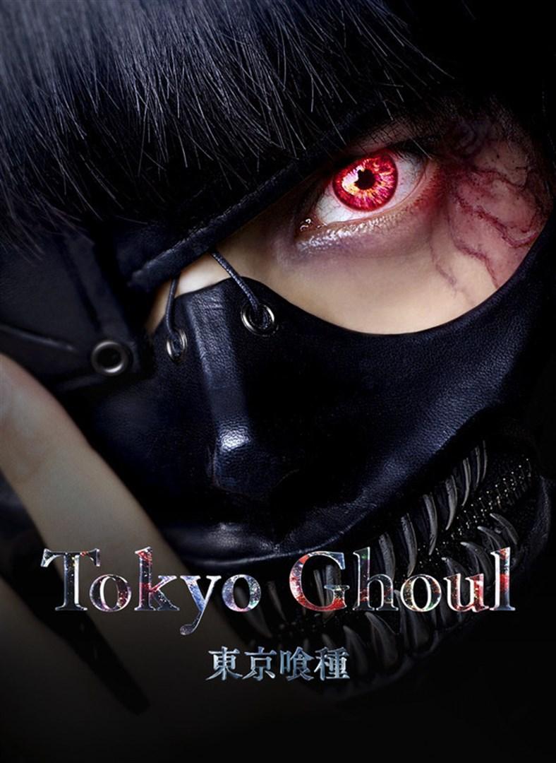 Buy Tokyo Ghoul (Live-Action) - Microsoft Store en-AU