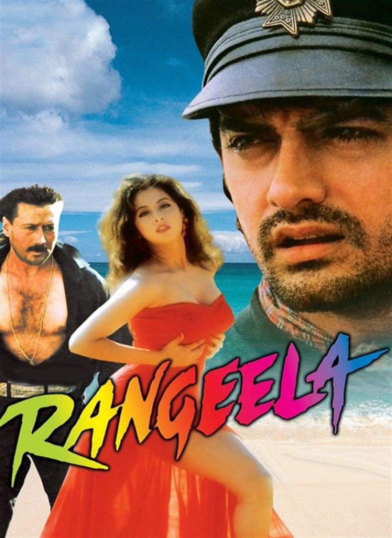 Buy Rangeela - Microsoft Store