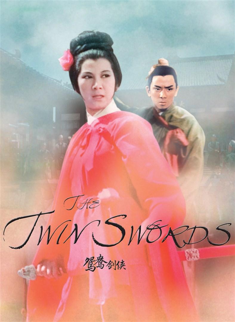 Buy The Twin Swords - Microsoft Store en-NZ