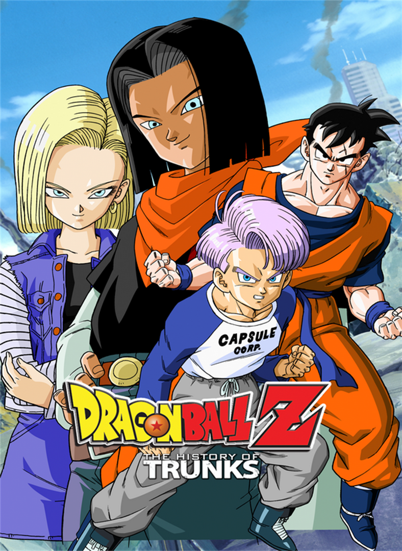 Dragon ball z tv special the history of trunks