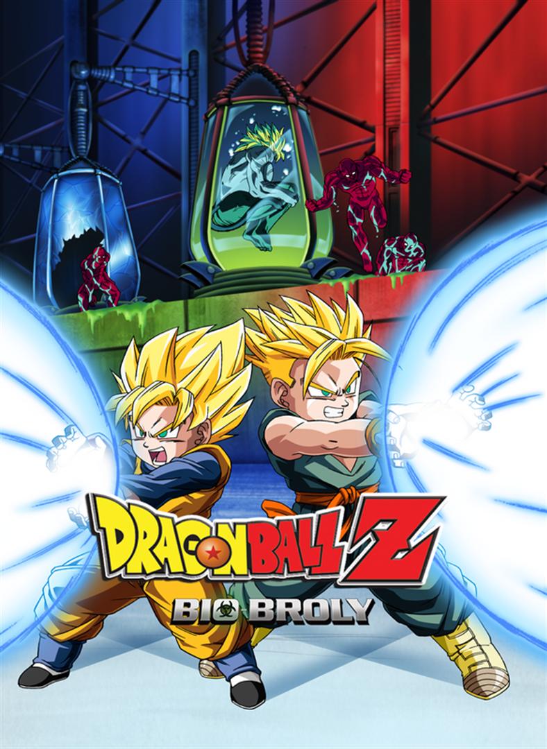 Buy Dragon Ball Z Movie 11 Bio Broly Microsoft Store En Au