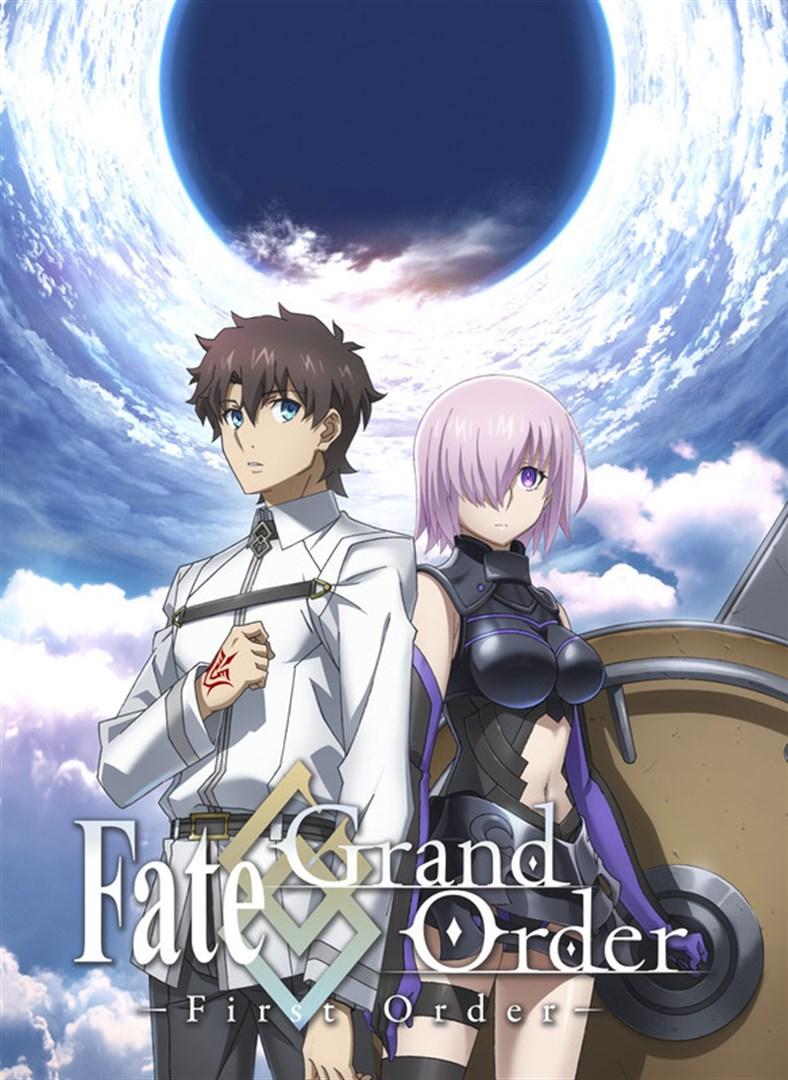 Buy Fate/grand Order - First Order - Microsoft Store en-AU