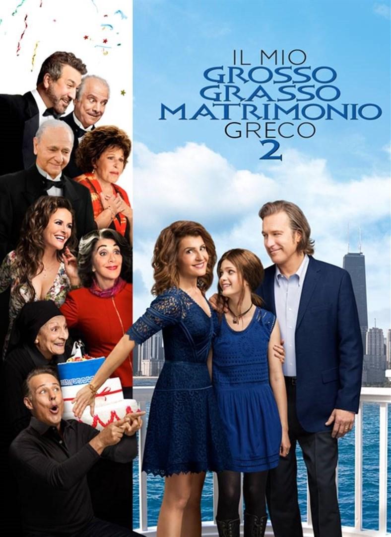 Acquista Il Mio Grosso Grasso Matrimonio Greco 9 - Microsoft Store