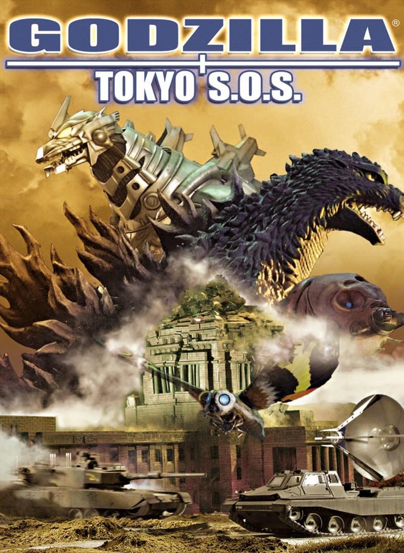 Buy Godzilla: Tokyo S O S  - Microsoft Store