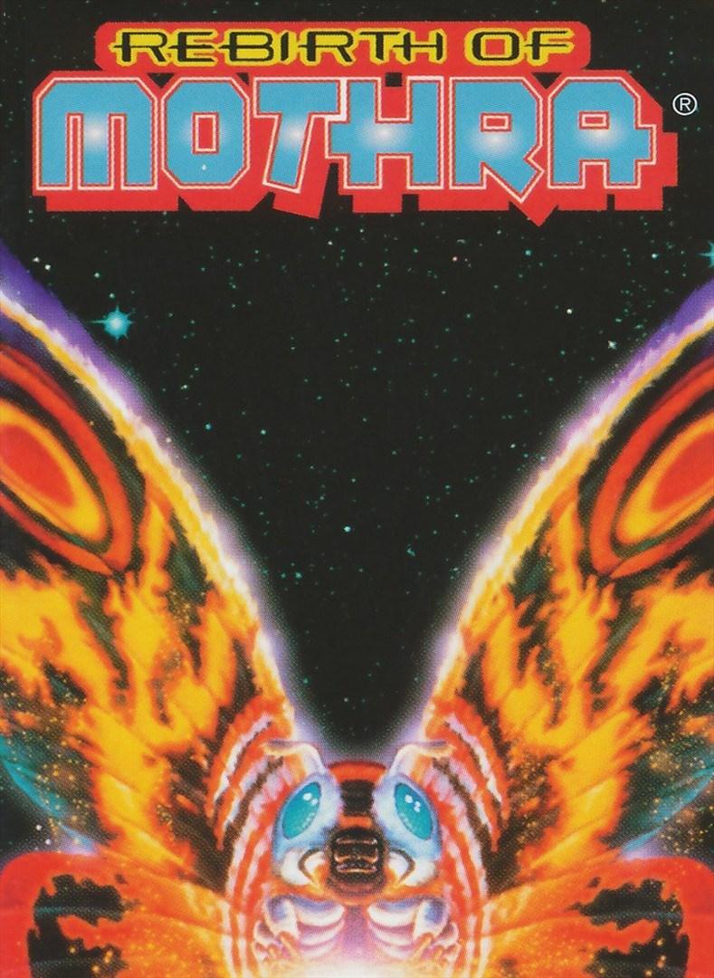 Buy Rebirth of Mothra - Microsoft Store